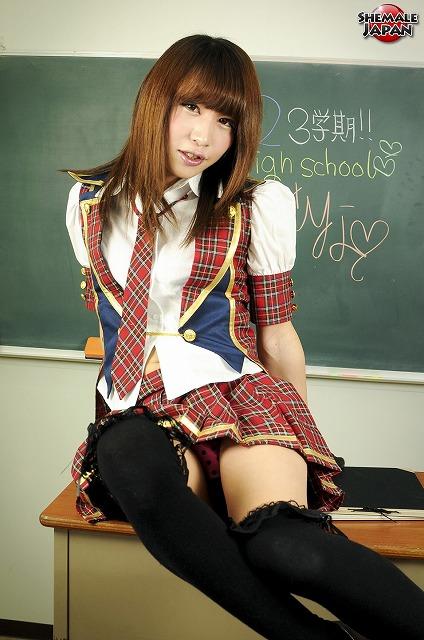 Serina Naughty In School shemalejapan